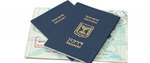 репатриация в израиль документы для консульской проверки
