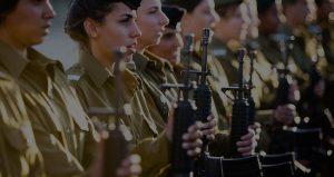 служба женщин в Израиле